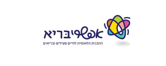 efshari