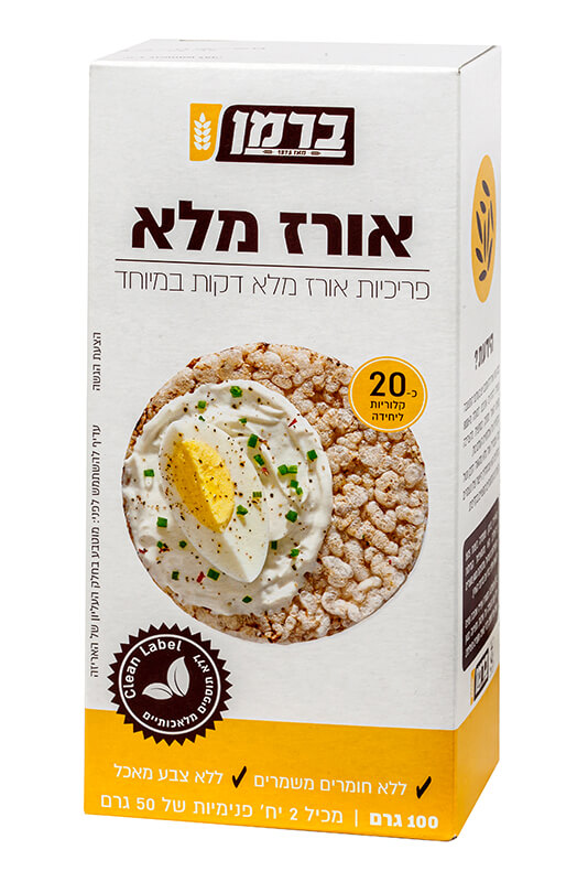 Product picture of Brown Rice Thin Cakes