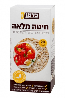 Product picture of Whole Wheat Thin Cakes