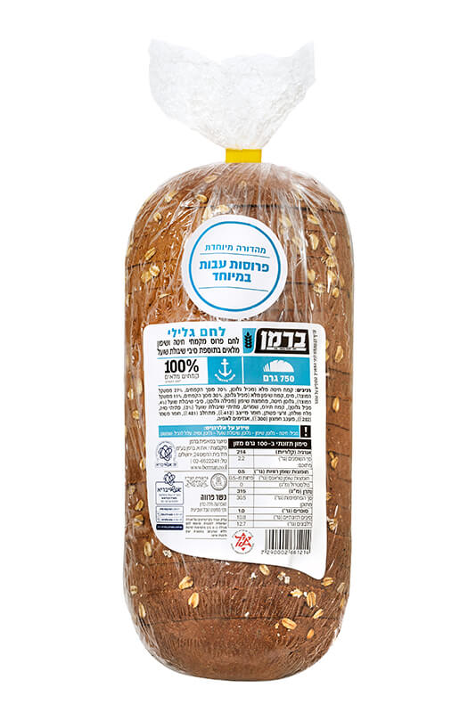 Product picture of Berman's Galilean Bread